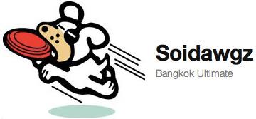 Bangkok Ultimate Soidawgz