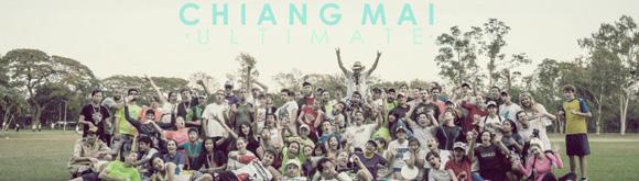 Chiang Mai Ultimate